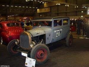 custommotor15