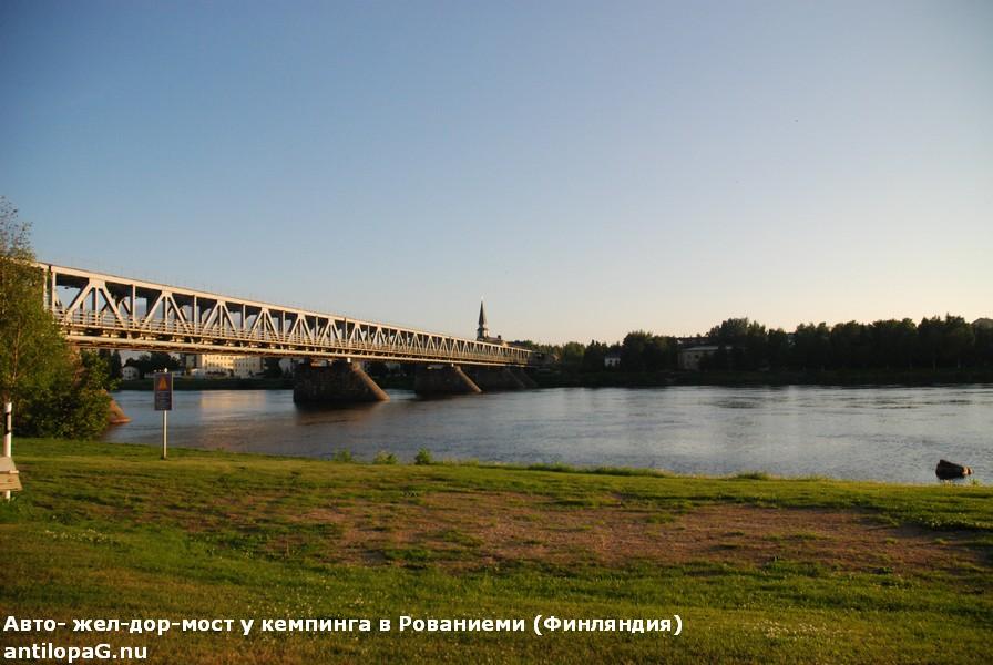 Мост у кемпинга в Рованиеми